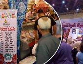 افتتاح سوبر ماركت أهلا رمضان بأبوقرقاص بالمنيا