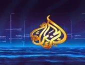 """بالفيديو.. الجزيرة وثورة 2011 الكويتية """"أكذوبة جديدة لفضائية قطر المشبوهة"""""""