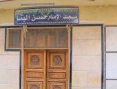 مسجد بدمنهور يحمل اسم حسن البنا ويرفع شعار الإخوان.. والأوقاف: نتخذ اللازم