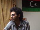 بالفيديو.. مصرى يكشف عملية تجنيده من ميدان التحرير والسفر إلى درنة الليبية