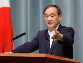اليابان وفيتنام تؤكدان تعاونهما بعد إطلاق كوريا الشمالية صواريخ باليستية