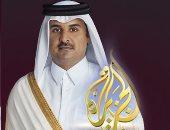 """صحيفة الرياض السعودية: """"تميم"""" يدفع لمرتزقة الإعلام ولا يعرف سوى دعم الإرهاب"""