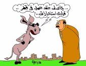 """بعد فشل مخطط الإيميل المفبرك.. مخابرات قطر تستعين بـ """"الحمير"""""""