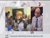 خبير أمنى: الضربة المصرية فى ليبيا لا تعتبر اعتداء على سيادة دولة أخرى
