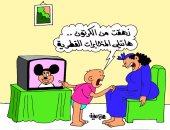 """مخابرات قطر """"قناة أطفال"""" و تنافس أفلام الكرتون فى كاريكاتير اليوم السابع"""