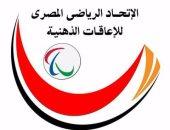 اتحاد الإعاقات الذهنية يصدر بيانا بشأن الاتهامات بإقامة بطولات مخالفة للقانون