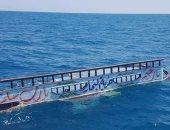 ننشر أسماء 14 صيادًا على متن مركب الصيد الغارق بخليج السويس