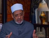 مجلس حكماء المسلمين يستنكر المحاولة الإرهابية لاستهداف الحرم المكي