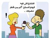"""الحجم الحقيقى لـ""""دويلة قطر"""" فى كاريكاتير """"اليوم السابع"""""""