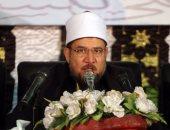 وزير الأوقاف: نقف مع السعودية فى خندق واحد ضد الإرهاب الغاشم