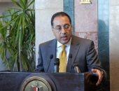 وزير الإسكان: تنفيذ أعلى خطة استثمارية فى تاريخ مدينة السادات بـ1.4 مليار جنيه