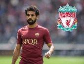 أسطورة ليفربول: لماذا ندفع 40 مليون يورو فى محمد صلاح؟!