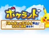 بعد بوكيمون جو.. نينتندو تطلق لعبة Poke land الجديدة