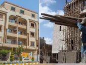 """الإسكان تعلن طرح أراضٍ ووحدات بالمرحلة السابعة بمشروع """"بيت الوطن"""""""