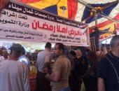 """القليوبية تستعد لرمضان بـ 5 معارض """"أهلا رمضان"""" و10 شوادر للحوم والأسماك"""