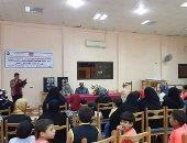 الشباب والرياضة بدمياط تحتفل بشهر رمضان بعقد ندوات دينية بمراكز الشباب