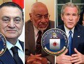 """مصر فى ملفات الــ """"CIA"""".. برلمان الإخوان .. كيف قاد نواب الجماعة واشنطن لاتصالات علنية مع التنظيم ؟ .. وأسرار وتفاصيل بيزنس الإخوان فى ملفات وكالة الاستخبارات المركزية الأمريكية قبل 31 عاما"""