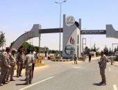 الخطوط الجوية الليبية تعلن إغلاق مطار طرابلس بسبب الاشتباكات