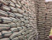مباحث التموين تضبط 10 أطنان أرز مجهول المصدر بروض الفرج