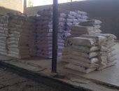 ضبط مخبز لبيعه طن دقيق فى السوق السوداء و75 كيلو لحوم مذبوحة خارج مجازر بنى سويف