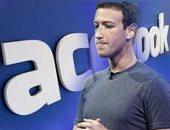 """خسائر """"فيس بوك"""" عرض مستمر.. مارك زوكربيرج فى مرمى الانتقادات الغاضبة بعد الترويج لتخطى أزمة كامبريدج أناليتيكا .. شائعات الإطاحة بمارك تعود.. والموظفون فى صدمة.. والشكاوى تتعدد على الإنترنت بأسماء سرية"""