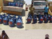قوات الجيش الثالث الميدانى تضبط شخصين يدعمان العناصر التكفيرية وسط سيناء