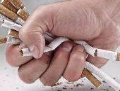 روشتة صحية للإقلاع عن التدخين فى 5 خطوات