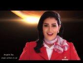 القصة الكاملة لاقتباس محمد جمعة تتر أرض جو من إعلان إحدى شركات الطيران