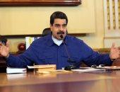 """""""مادورو"""" يقطع الملاحة مع 3 جزر مجاورة لفنزويلا لمكافحة المهربين"""