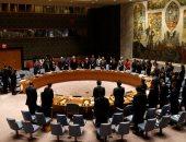 مجلس الأمن الدولى يؤكد دعمه لوحدة أراضى العراق