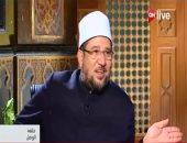 """وزير الأوقاف: ترسيخ """"الولاء والطاعة"""" يستحوذ على 90% من عمل جماعات الإرهاب"""