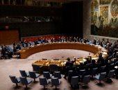 مجلس الأمن يجتمع الإثنين المقبل لبحث العنف فى القدس
