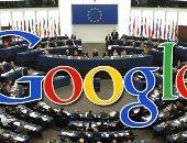 """الاتحاد الأوروبى يغرم """"جوجل"""" 2.7 مليار دولار بتهمة التلاعب فى نتائج البحث"""