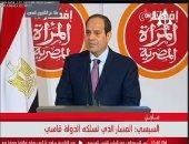 السيسى لسيدات مصر: نعمل على إبراز دور المرأة ومعندناش عواجيز فى مصر