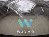 وايمو تتعاون مع شركة DeepMind لتحسين سياراتها ذاتية القيادة