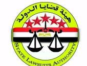 هيئة قضايا الدولة تنعش الخزانة بمبلغ 8 مليون و733 ألف و550 جنيهاً
