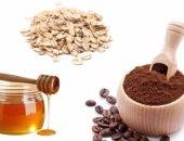 وصفة طبيعية بالقهوة لتقشير البشرة والتخلص من الجلد الميت