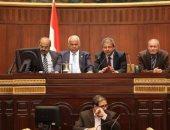 قانون الشباب يدخل مجلس النواب
