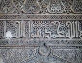 """بعد تعديات مسجد ابن طولون.. """"الآثار"""" تجرى معاينة لوضع كاميرات المراقبة"""