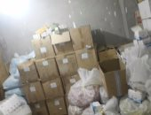 تموين الإسكندرية تضبط عطارا يتاجر فى مستحضرات طبية بدون ترخيص