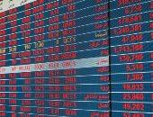 تراجع بورصة قطر بنسبة 1% بجلسة الأربعاء بضغوط هبوط جماعي للقطاعات