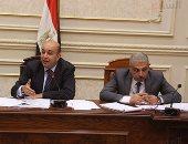 """""""اتصالات البرلمان"""" تصدر بيانا بانجازات اللجنة فى دور النعقاد الثانى"""