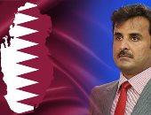 حقوقيون يعلنون تنظيم تظاهرة أمام سفارة قطر بباريس لمطالبتها بوقف دعم الإرهاب