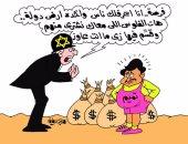 """""""تميم"""" أداة الصهاينة لتفتيت الوطن العربى بكاريكاتير اليوم السابع"""