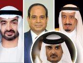 نشطاء تويتر يتداولون قائمة بمطالب الدول المقاطعة لقطر