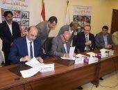 محافظ بنى سويف يشهد توقيع بروتوكول تعاون لتطوير القرى الأكثر احتياجًا