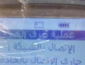 صاحب مخبز ببولاق الدكرور يشكو توقف نظام قراءة البطاقات