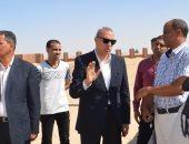 محافظ قنا يتفقد عدد من المشروعات الخدمية بمركزى نجع حمادى وأبوتشت