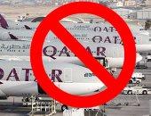 هل الخطوط الجوية القطرية على وشك الإفلاس.. الإحصائيات تجيب