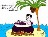 """تميم قطر """"بياكل فى نفسه"""" بعد قطع العلاقات بكاريكاتير """"اليوم السابع"""""""